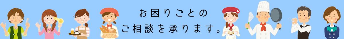 就労ビザの申請サポートなら、大阪市中央区の新行政書士