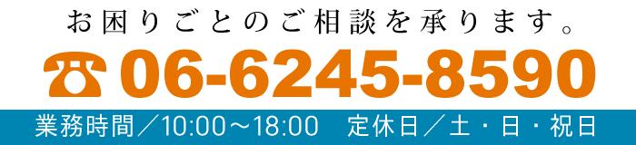 tel01