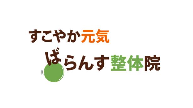 sukoyaka-gennki