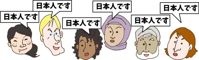 kokuseki